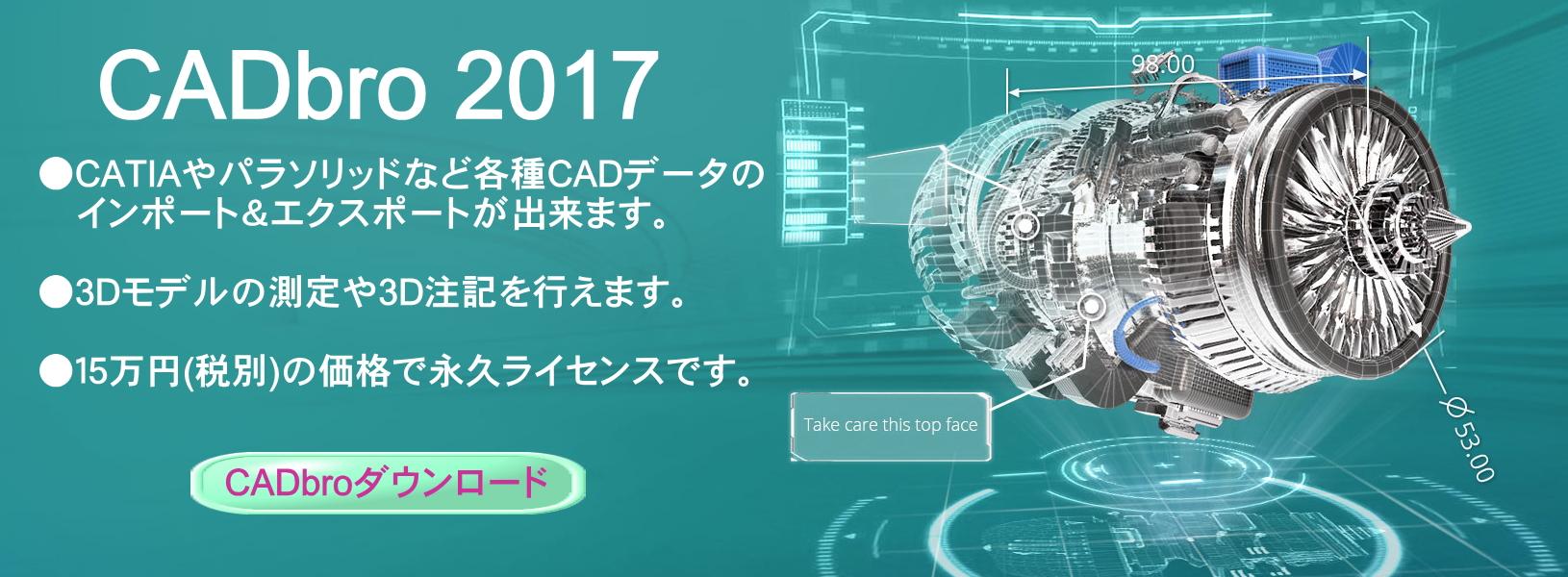 ZW3D CAD/CAM 2016 Beta is released